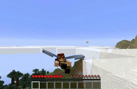我的世界滑翔翼获取方法