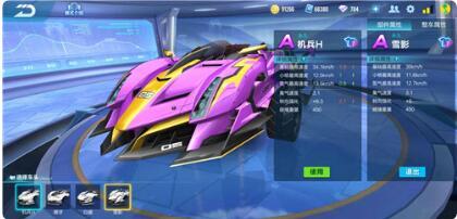 QQ飞车手游雪影车头该如何进行改装
