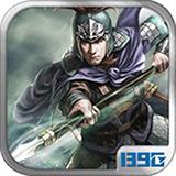 热血帝王iPad版