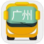 广州公交车路线查询