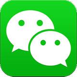 iphone微信