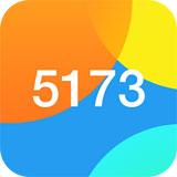 5173微商城