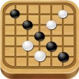 五子棋游戏ipad版