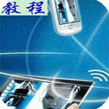 多屏互动浏览器iphone版