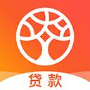 榕树贷款app苹果版