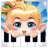 爱上钢琴ios版